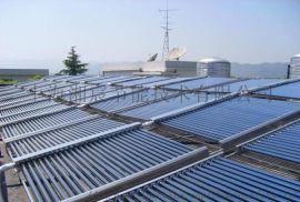 全铜热管式太阳能热水器 热管式供热系统
