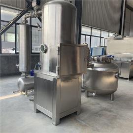 山东厂家供应全自动真空油炸机 果蔬低温油炸设备
