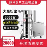 艾普惠PH1050FC脈衝反吹吸塵器麪粉廠吸取粉塵