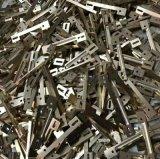 銅件加工 自動車零配件加工