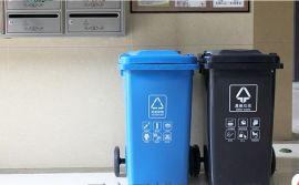 西安 分類垃圾桶 帶輪垃圾桶15591059401