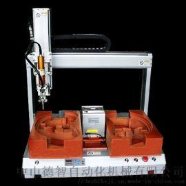 平台坐标式自动锁螺丝机定制款自动打螺丝机中山厂家