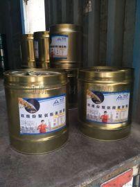 单组份聚氨酯密封胶厂家供应