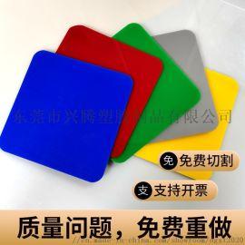 彩色亚克力板 半透明PMMA加工定做