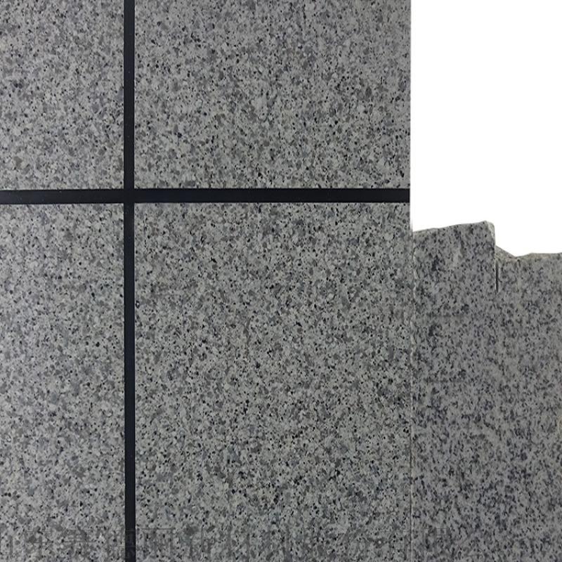 外墙真石漆 厂家生产力充足 高于行业标准