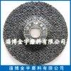 网状钹型砂轮100x2.5x16mm
