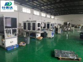 DTRO膜焊接设备,DTRO膜焊接机