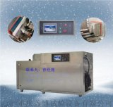 寬溫區高低溫試驗箱環境試驗設備