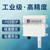 建大仁科 NB-IoT溫溼度感測器