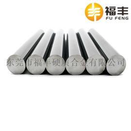株洲原生料 耐磨耐冲压YG15钨钢圆棒 大量现货