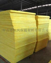 供应广西北海KTV隔音玻璃棉板