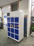 电动车换电柜系统电瓶车电池换电柜换电柜生产厂家