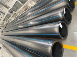 国标PE给水管,全新料PE管,PE管厂家PE管供应