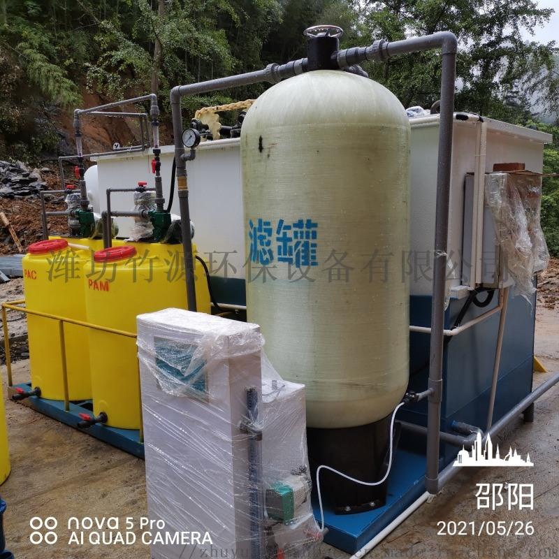 湖南株洲养猪场废水处理设备 气浮一体化设备竹源环保