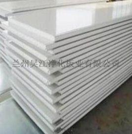 供兰州净化手工板和甘肃轻质彩钢夹芯板生产