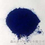 一品颜料蓝,酞菁蓝D7079