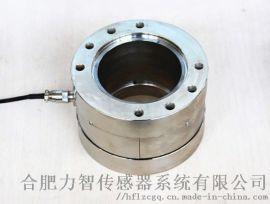 LZ-CK150穿孔法兰式称重传感器