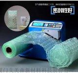 气泡膜PE气垫膜缓冲快递打包泡沫气防震