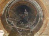 市政污水井渗漏水怎样堵漏处理