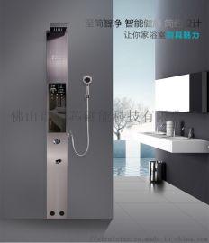 斯瑞斯特花洒一体机智能集成淋浴屏 厂家直销