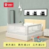 床栏 床边防护栏 儿童床边栏   安全床栏
