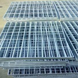 不锈钢钢格板厂家供应电厂化工厂平台钢格板