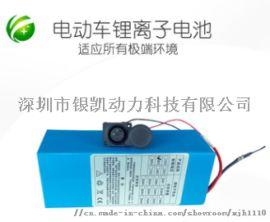 助力电池车电力工具电动单车电池48V9AH