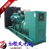 西藏發電機, 2700kw發電機, 工地建設專用發電機