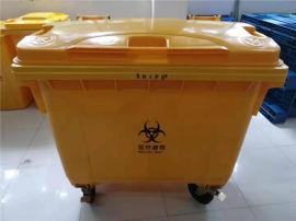 医疗垃圾桶_黄色大号垃圾桶特厚手推式