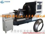CD-XY-1800型數控旋壓機 出風進風口旋壓