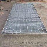 隧道用压焊式钢格板厂家现货
