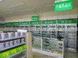 湖南供應藥品儲存櫃採購什麼牌子好