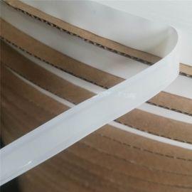信封袋封口破坏性胶带 15mm珠光膜热熔胶