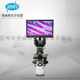 直销带拍照摄像测量功能一体数码放大生物显微镜