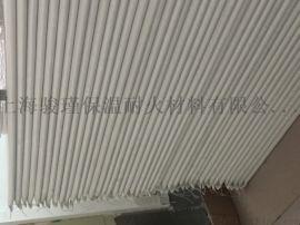 上海骏瑾铝工业用纳米材料自营