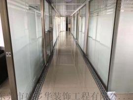 东莞厂房装修公司-玻璃隔墙