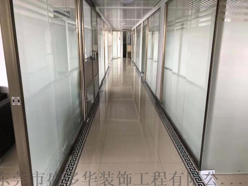 東莞廠房裝修公司-玻璃隔牆