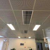 办公楼吊顶天花板、工程吊顶铝扣板定制