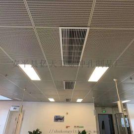 辦公樓吊頂天花板、工程吊頂鋁扣板定制