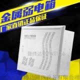 TFFH光纖入戶資訊箱