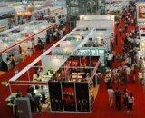2020上海国际时尚家居展