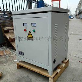 SG-50kva三相干式隔离变压器 380V变220V变压器