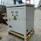 SG-50kva三相幹式隔離變壓器 380V變220V變壓器