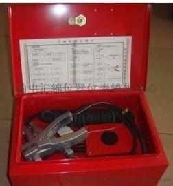 延安哪里有卖静电接地报警器13891857511