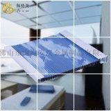 厂家定制安装 阳光房电动蜂巢帘 高窗电动遮阳帘