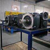 1.1kW欧式电机减速机 科尼端梁车轮欧式驱动电机