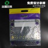 塑料手提袋文件礼品服装pe手提袋子 环保透明塑料袋
