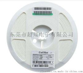 UniOhm厚声贴片电阻 厚膜电阻 薄膜电阻供应商