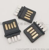 USB 2.0公頭全塑A公雙面插正反插頭單排貼片