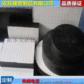 圆形铅芯支座 工程高阻尼橡胶支座橡胶板